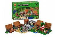 Конструктор лего Майнкрафт Minecraft Большая Деревня , 1622 дет