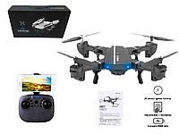 Квадрокоптер селфи-дрон складной RC DRON с Full HD WiFi камерой 8МП дрон Радиоуправляемый компактный с пультом