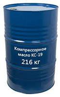 Масло компрессорное КС-19