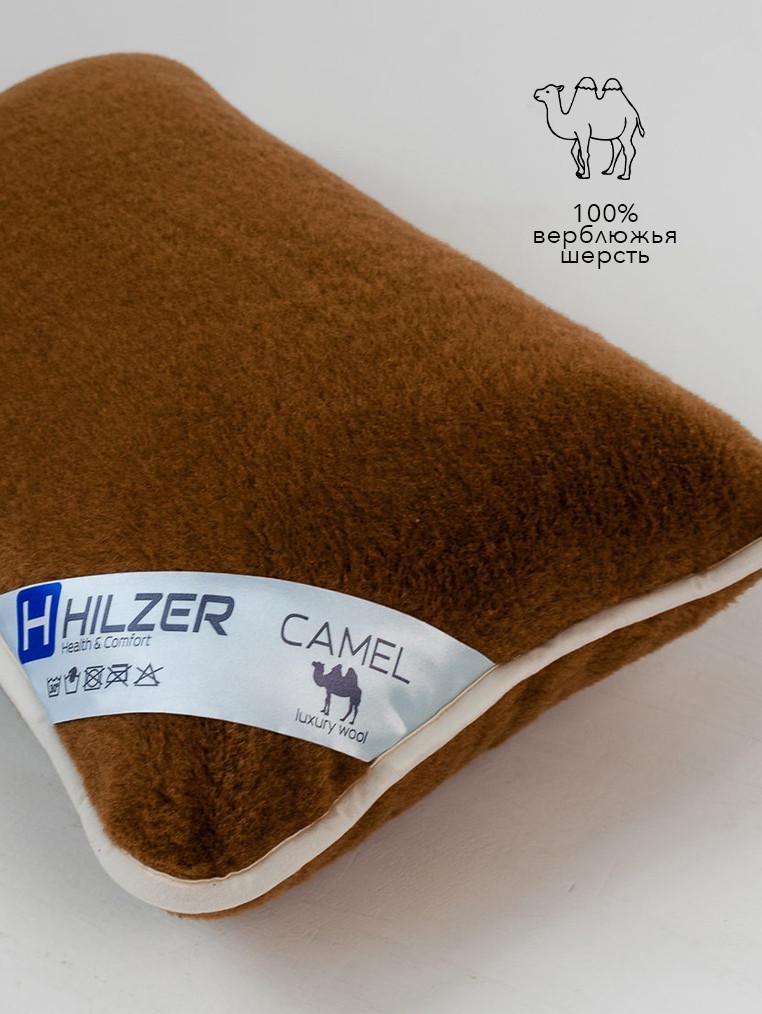 Подушка HILZER (CAMEL), 100% верблюжья шерсть, 50x70 см, Италия