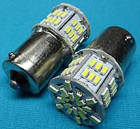 Светодиоды для задних фонарей автомобиля p21w ba15s 1156