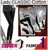 Колготки женские хлопок Lady CLASSIC Cotton 350 Den, чёрные 1р ЛЖЗ-47