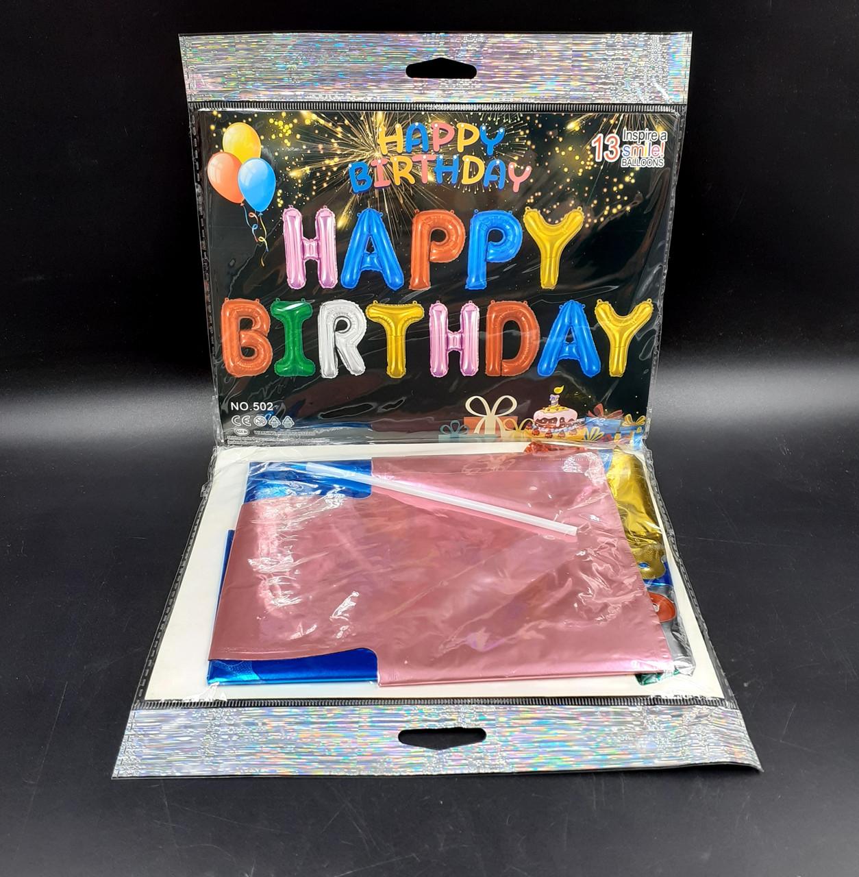 Гирлянда Happy Birthday в ассортименте, разноцветный