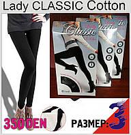 Колготки женские хлопок Lady CLASSIC Cotton 350 Den, чёрные 3р ЛЖЗ-47, фото 1