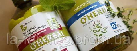 Натуральный уход за волосами с O'Herbal становится комплексным.