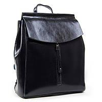 Женский рюкзак кожаный синего цвета А. Rai городской рюкзак для учебы, работы из натуральной кожи