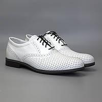 Білі чоловічі туфлі шкіряні з перфорацією літнє взуття Rosso Avangard Romano White Perf