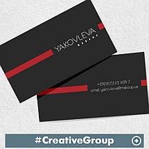 Заказ визиток, фото 2