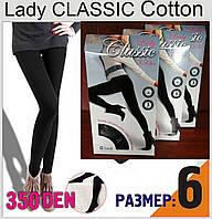 Колготки женские хлопок Lady CLASSIC Cotton 350 Den, чёрные 6 р ЛЖЗ-1247