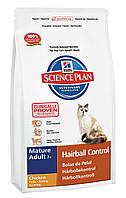 Корм для взрослых кошек - предотвращение образования комков шерсти в желудке 1,5 кг Hill`s SP Feline Hairball Control (Хиллс)