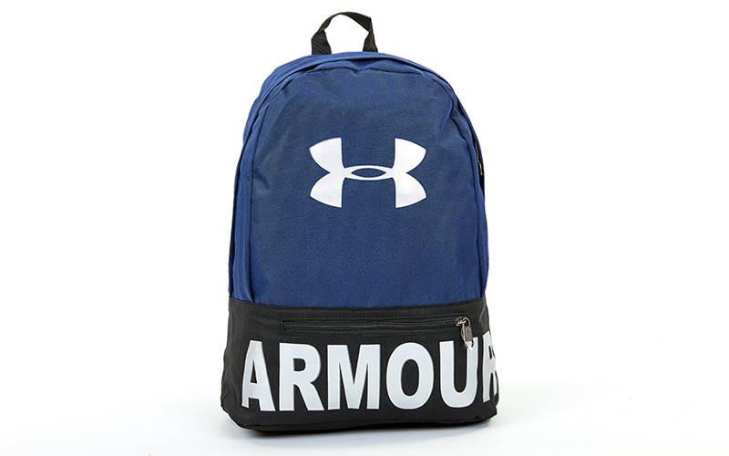 Рюкзак спортивный UNDER ARMOUR GA-7102-B (нейлон, р-р 43х28х14см, т.синий)