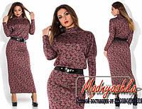 Женское платье батал (Х3285-2)