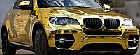 Зеркальная плёнка под золото 3М Scotchcal 7755-431, фото 1