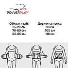 Пояс-корсет для підтримки spini PowerPlay 4305 Чорно-сірий 100*24 см, фото 9