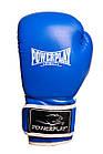 Боксерські рукавиці PowerPlay 3019 Сині 8 унцій, фото 2