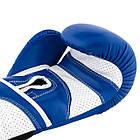 Боксерські рукавиці PowerPlay 3019 Сині 8 унцій, фото 5