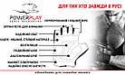 Рукавички для фітнесу PowerPlay 2128 Чорні L, фото 4