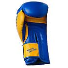 Боксерські рукавиці PowerPlay 3021 Ukraine Синьо-Жовті 14 унцій, фото 4