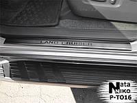 Накладки на пороги Toyota LС 120 Prado