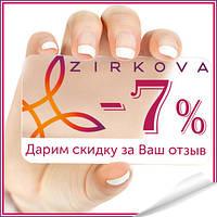 Скидка 7% на волосы за отзыв о покупке