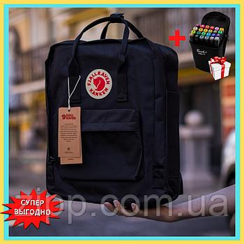 Школьный рюкзак Kanken Городской рюкзак Fjallraven Kanken Classic Черный + ПОДАРОК Скетч маркеры