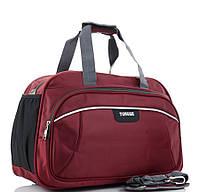 Дорожная сумка A663 bordo Купить дорожную сумку оптом недорого в Украине Одесса 7 км