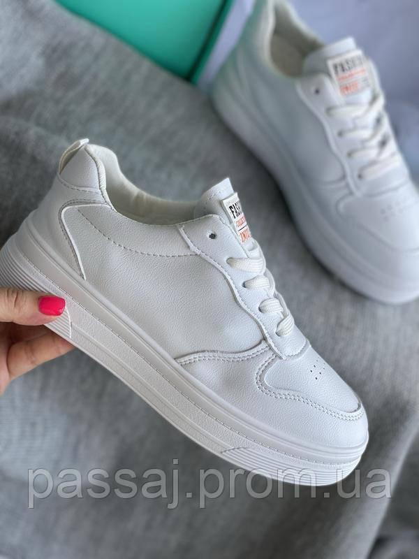 Білі кеди, кросівки на платформі