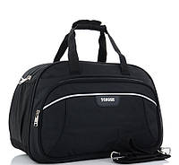 Дорожная сумка A663 black Купить дорожную сумку оптом недорого в Украине Одесса 7 км