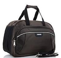 Дорожная сумка A663 brown Купить дорожную сумку оптом недорого в Украине Одесса 7 км