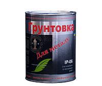 Водоразбавляемая грунтовка для черных и цветных металлов ИР-06.