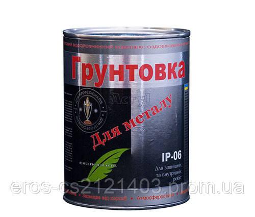 Водоразбавляемая грунтовка для черных и цветных металлов ИР-06. - DEN-mix в Киеве