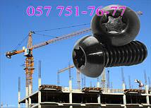 Винт М4 ГОСТ 28963-91, DIN 7380, ISO 7380 с полукруглой головкой, класс прочности 10.9