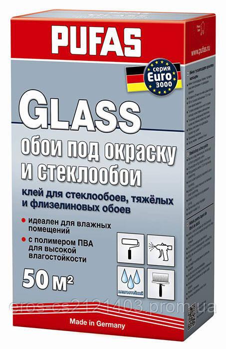 Клей для обоев GLASS. Обои под окраску и стеклообои. - DEN-mix в Киеве