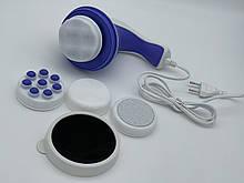 Массажер для тела Relax and SpinTone вибрационный электрический для похудения универсальный домашний