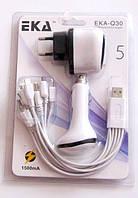 Адаптер EKA-Q30 - универсальное зарядное для телефонов 10 в 1 , фото 1