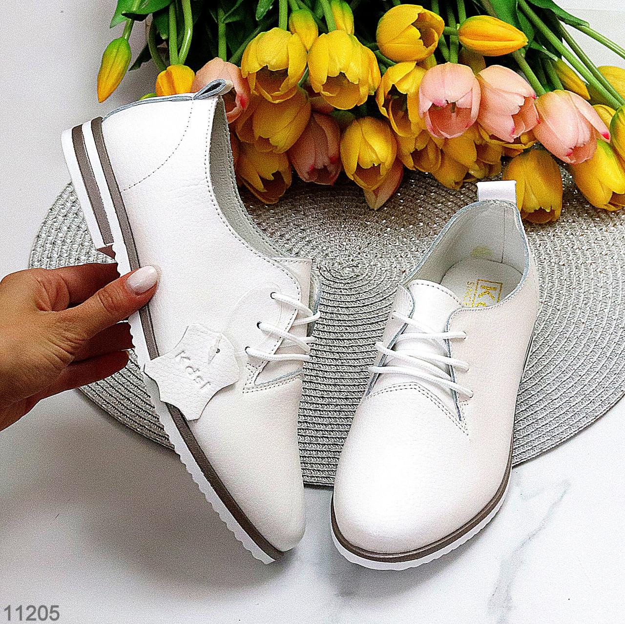 Классические белые кожаные демисезонные туфли натуральная кожа низкий ход 38-24,5 см