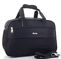 Дорожная сумка A933 black Купить дорожную сумку оптом недорого в Украине Одесса 7 км