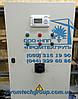Холодильная установка б/у Bitzer 2-x 4CC-6.2Y (4CES-6Y 64,96 m3/h), фото 4