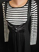 Молодежное платье - сарафан., фото 1