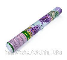 """Пневмохлопушка конфетти """"Денежный взрыв"""" евро 50 см."""