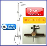 Душевая система для душевой кабины с верхним и ручным душем нержавейка Mixxus SUS-003-J SUS304