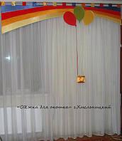 Жесткий ламбрекен Радуга 2,5м