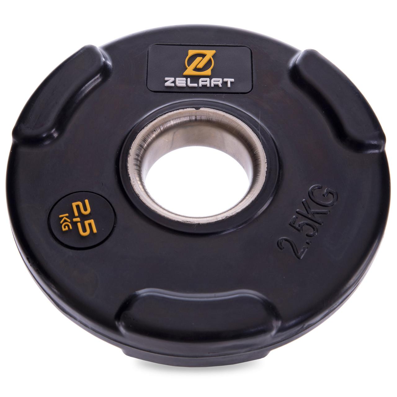 Блины 51мм 2,5кг (диски) обрезиненные Zelart