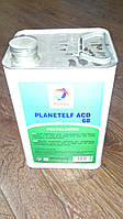 PLANETELF ACD68 Total