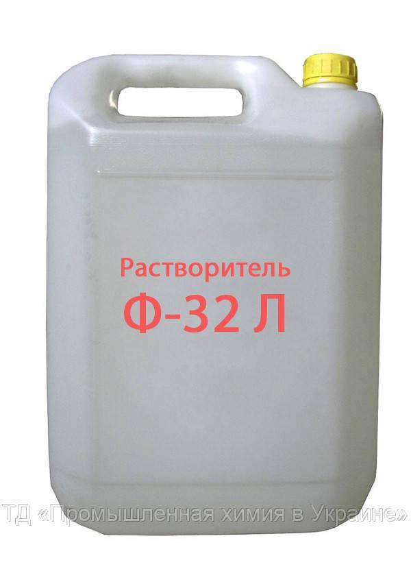 Растворитель Ф-32 Л