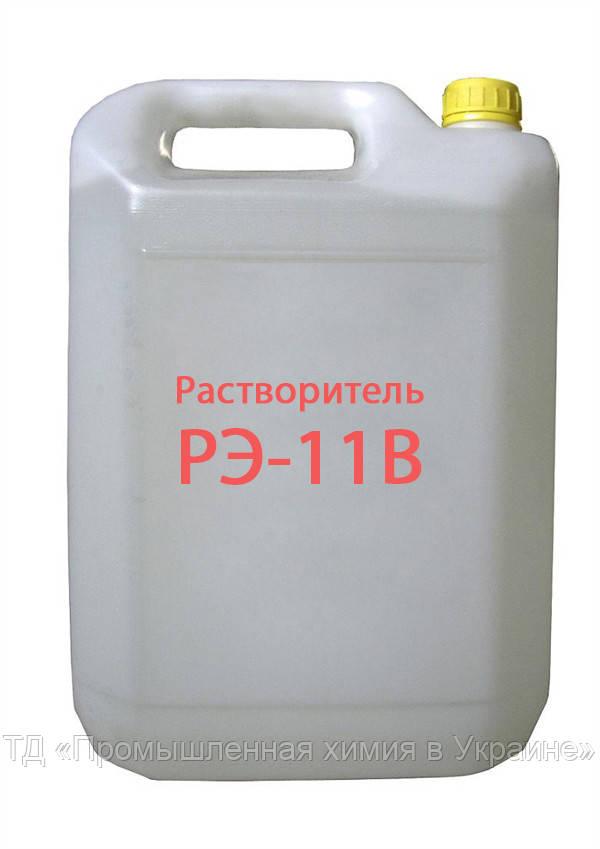 Растворитель РЭ-11В