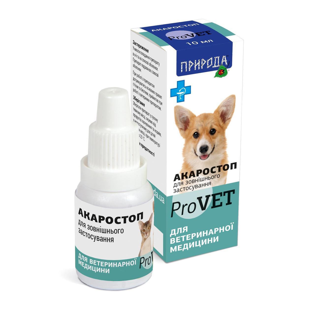 Капли для кошек, собак и кроликов наружного применения Природа ProVET «Акаростоп» 10 мл