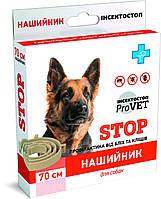 Ошейник для кошек и собак Природа ProVET Инсектостоп 70 см от наружных паразитов
