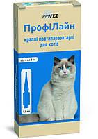Капли на холку Профилайн 4кг-8кг 1уп. 4 пипетки * 1.0 мл для кошек инсектоакарицид