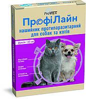 Ошейник Профилайн антиблошиный для собак и кошек фуксия 35 см